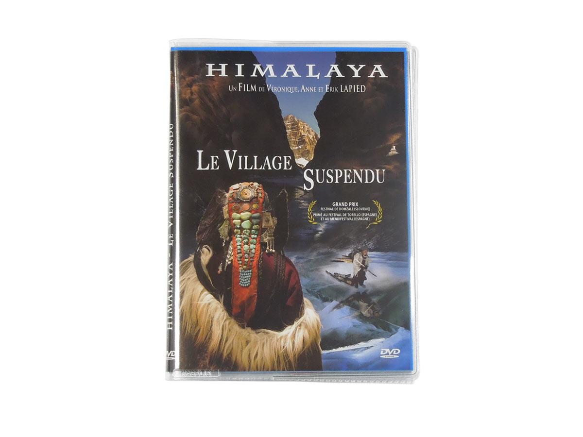 Etui à pochettes pour DVD pour présentation de face